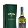 Jameson Whiskey Presentation Box Mark Reddy Commercial Photographer Trinity Digital Studios